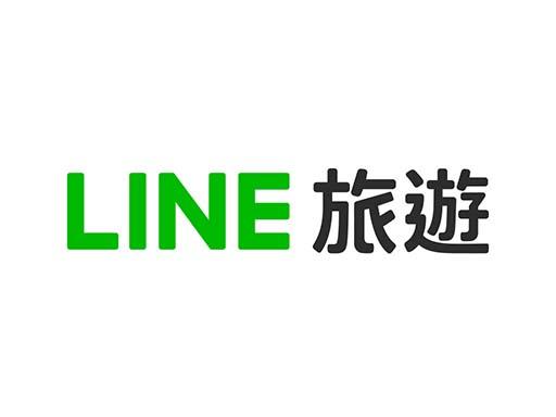 Line 旅遊